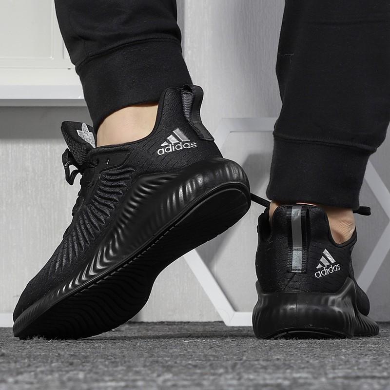 阿迪达斯男鞋 2020春新款运动鞋bounce小椰子缓震舒适透气潮流休闲跑步鞋G28919 G28584/缓震舒适 42(260)