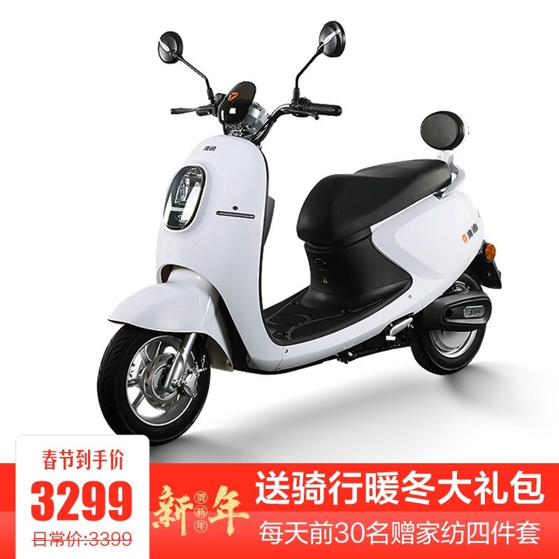 雅迪(yadea)新款米彩PRO电动车 20AH 时尚代步车电动两轮轻便摩托车 菁英版-白色