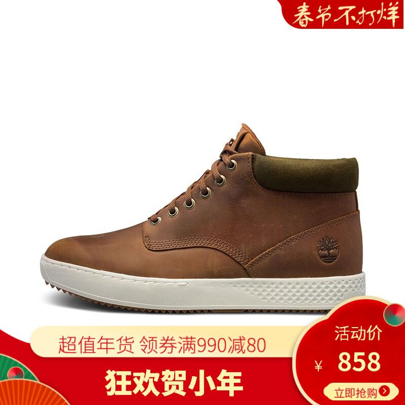 Timberland添柏岚男鞋休闲鞋皮革户外中帮鞋靴 A1TFB A1TFBW/姜糖棕 42