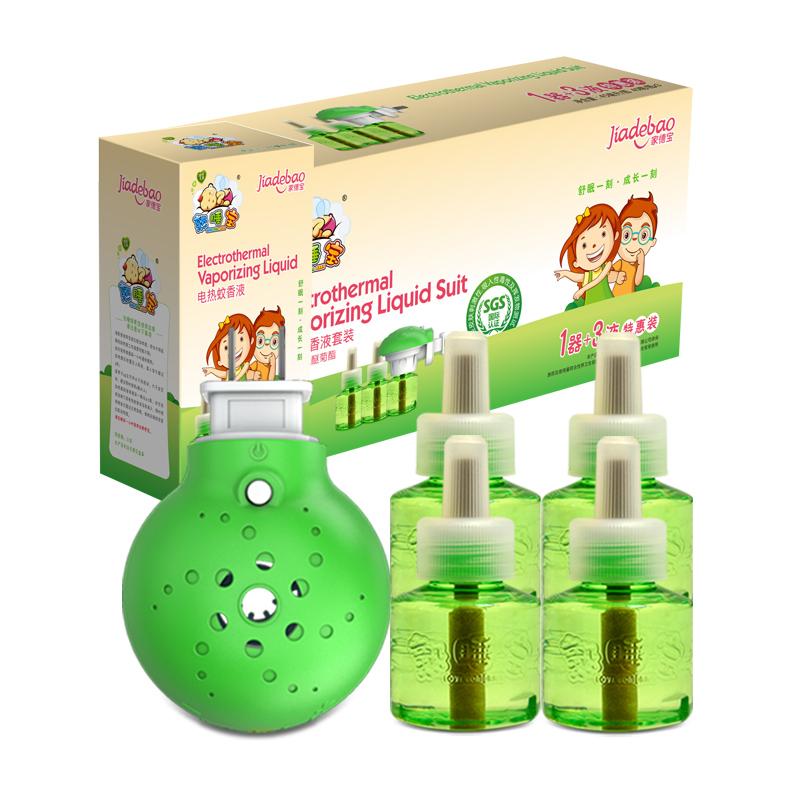 家德宝婴儿电热蚊香液宝宝防蚊液儿童蚊香无味驱蚊4液1器套装