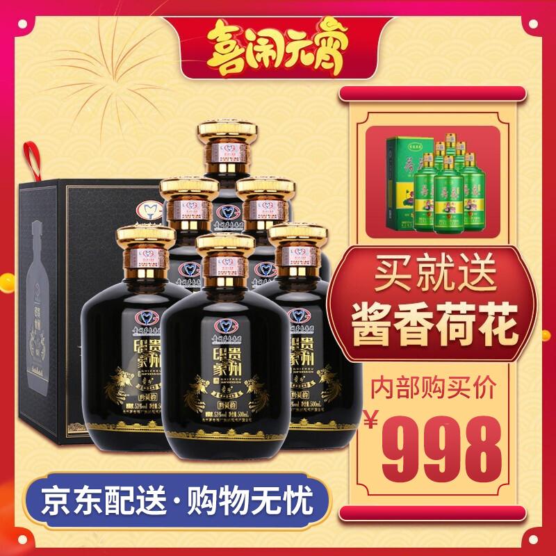 ¥贵州茅台集团 贵州印象 黔韵 53度 酱香型白酒 500ml 高档黑坛 整箱6坛(6只礼袋)